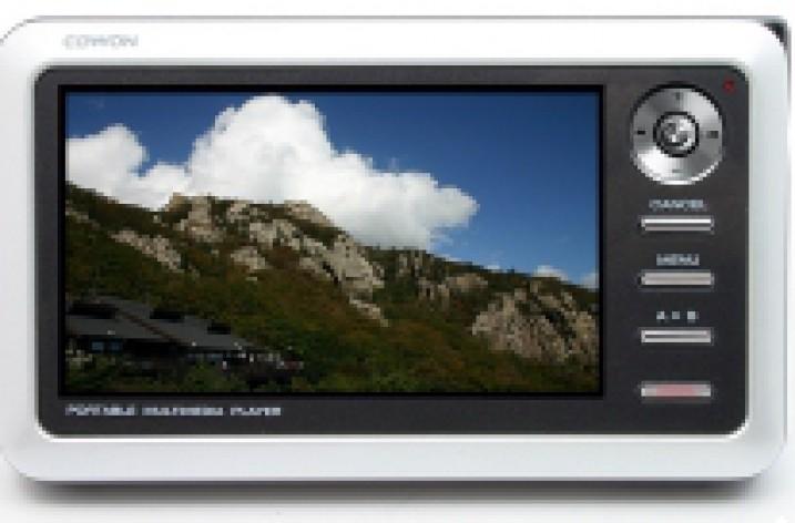Cowon A2 MP3-Player