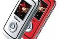Trekstor i.Beat vision MP3-Player